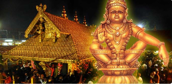 sabarimala darshan online booking