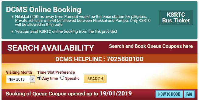 sabarimalaq ksrtc tickets and online booking